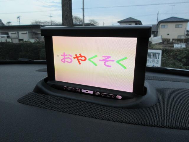 「ボルボ」「ボルボ V70」「ステーションワゴン」「栃木県」の中古車27