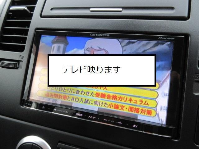 「日産」「ティーダ」「コンパクトカー」「栃木県」の中古車15