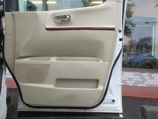 「日産」「エルグランド」「ミニバン・ワンボックス」「栃木県」の中古車33
