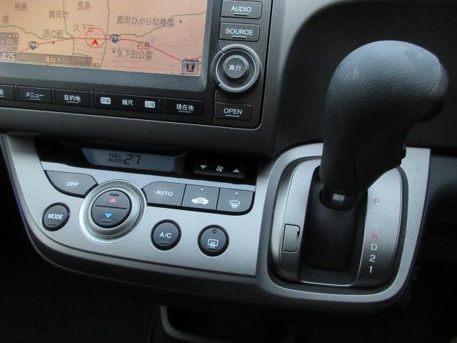 「ホンダ」「ストリーム」「ミニバン・ワンボックス」「栃木県」の中古車30