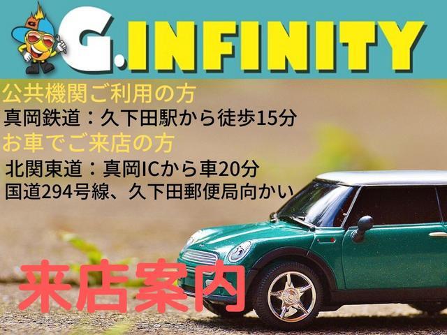 「ホンダ」「エリシオン」「ミニバン・ワンボックス」「栃木県」の中古車5