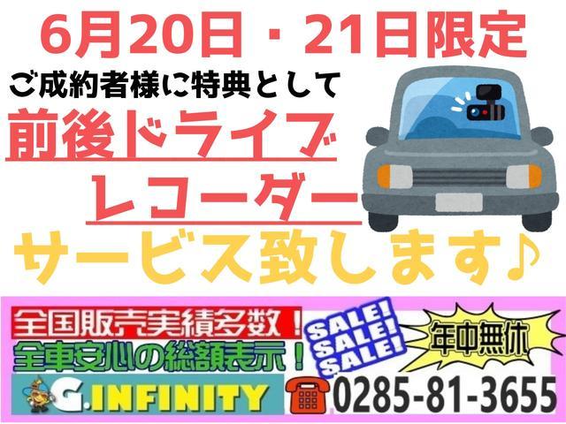 「トヨタ」「アイシス」「ミニバン・ワンボックス」「栃木県」の中古車4