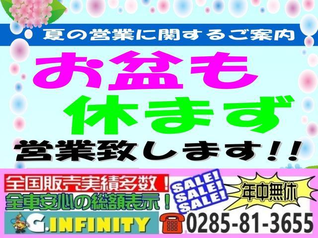 「日産」「キューブ」「ミニバン・ワンボックス」「栃木県」の中古車6