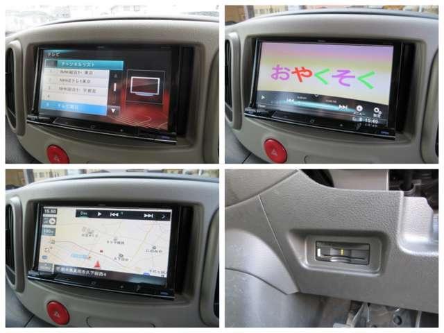 「日産」「キューブ」「ミニバン・ワンボックス」「栃木県」の中古車12