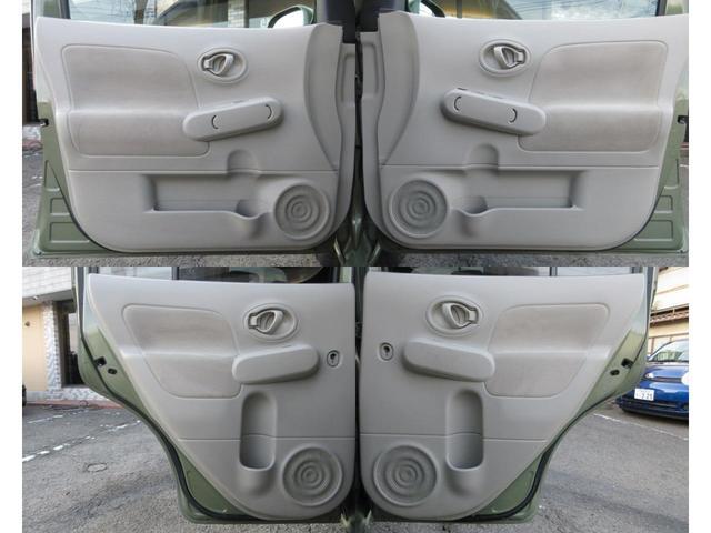 「日産」「キューブ」「ミニバン・ワンボックス」「栃木県」の中古車20