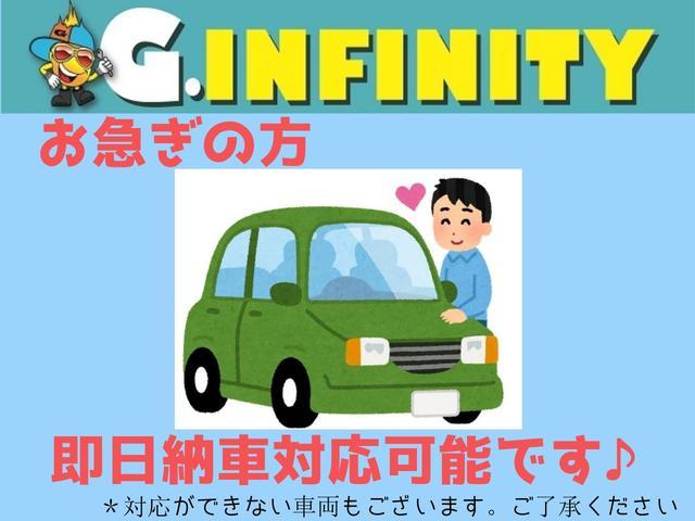 「日産」「キューブ」「ミニバン・ワンボックス」「栃木県」の中古車24