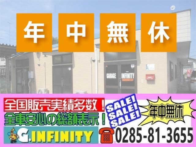 「日産」「キューブ」「ミニバン・ワンボックス」「栃木県」の中古車26