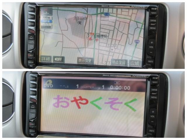 「トヨタ」「ポルテ」「ミニバン・ワンボックス」「栃木県」の中古車12