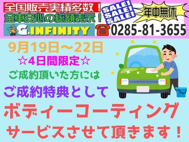 当店の販売車両は安心してご購入頂けるよう当店独自のチェックリストに従いロードテストを含んだ点検を実施済♪ブログ更新中♪是非ご覧になって下さい♪https://ameblo.jp/g-infinity2