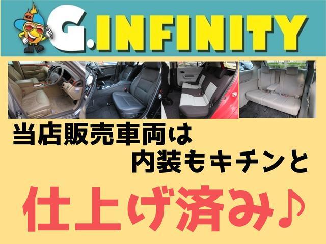 当店販売車両は内装をすみずみまで清掃しております♪中古車といえどキレイな状態で購入したい!そんな人のためにしっかりと仕上げております♪