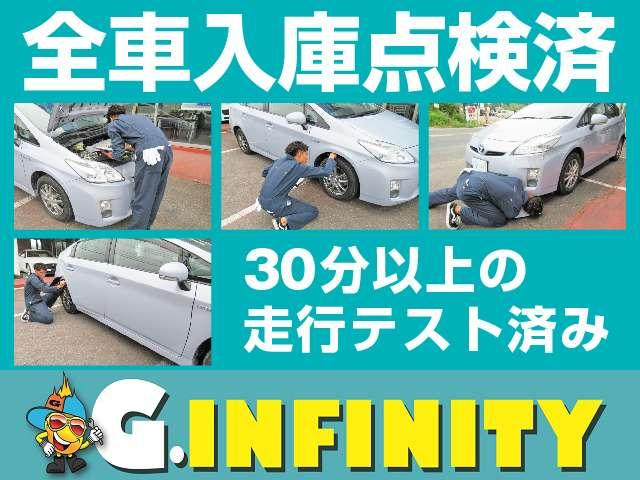 「MINI」「MINI」「コンパクトカー」「栃木県」の中古車4