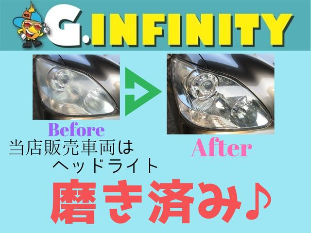「MINI」「MINI」「コンパクトカー」「栃木県」の中古車28