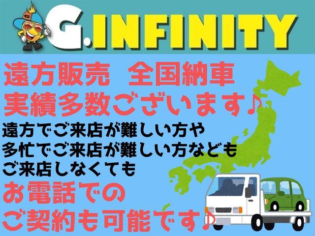 「マツダ」「アテンザセダン」「セダン」「栃木県」の中古車5