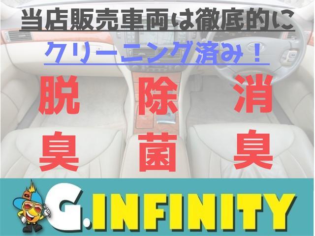 「MINI」「MINI」「コンパクトカー」「栃木県」の中古車6