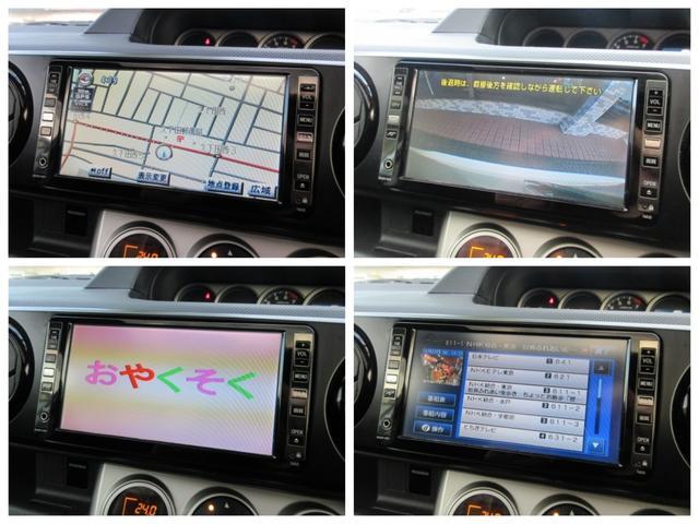 1.8S エアロツアラー ・4WD・サンルーフ・純正HDDナビ・フルセグ・Mサーバー・バックカメラ・外15AW・ETC・HID・スマートキー・プッシュスタート・EGスターター・本革巻ステアリング・パドルシフト・Tチェーン(11枚目)