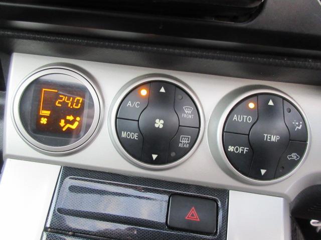 1.8S エアロツアラー ・4WD・サンルーフ・純正HDDナビ・フルセグ・Mサーバー・バックカメラ・外15AW・ETC・HID・スマートキー・プッシュスタート・EGスターター・本革巻ステアリング・パドルシフト・Tチェーン(28枚目)