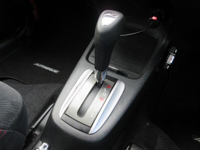 ST ・後期最終型・スカイルーフ・純正エアロ・純正HDDナビ・ワンセグ・DVD視聴・Bカメラ・ドライブレコーダー・レーダー探知機・ETC・外14AW・本革巻きステアリング・パドルシフト・タイミングチェーン(27枚目)