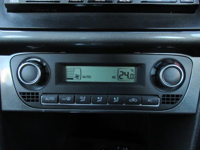 TSIハイライン 記録簿・走行7.8万km・社外ナビ・バックカメラ・ワンセグTV・DVD再生・ミュージックサーバー・純正15AW ・ETC・ドライブレコーダー・障害物センサー・マニュアルモード・タイミングチェーン(32枚目)