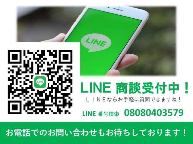 【LINE商談受付中】LINEからでも商談が可能です♪遠慮なさらずドシドシご質問ください♪そのままご契約も可能です♪遠方契約実績も多数ございます♪LINE IDは【08080403579】になります♪