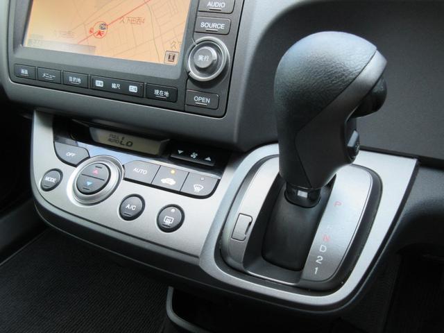 スタイルエディション 特別仕様車・走行60000km・純正HDDナビ・バックカメラ・DVD視聴・社外16AW・ETC・HID・キーレス・オートAC・ドアバイザー・ステアリングスイッチ・タイミングチェーン(28枚目)