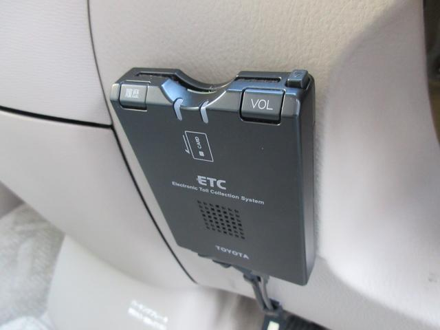 Gパッケージ 後期型・1オーナー・走行46000km・左側電動スライドドア・純正ナビ・バックカメラ・DVD視聴・ETC・スマートキー・コーナーセンサー・オートAC・タイミングチェーン(25枚目)