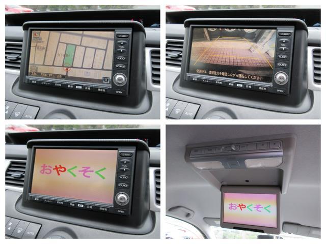 スパーダS Z HDDナビパッケージ 走行79000km・両側電動スライドドア・純正HDDナビ・バックカメラ・DVD再生・後席モニター・純正16AW・エアロバンパー・ローダウンサス・HID・ETC・キーレス・革巻ステア・タイミングチェーン(4枚目)