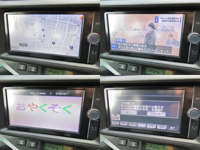 S 純正SDナビ・Bluetooth・フルセグ・DVD視聴・ETC・スマートキー・プッシュスタート・オートエアコン・ドアバイザー・リアスポイラー・ウィンカーミラー・トノカバー・タイミングチェーン(4枚目)