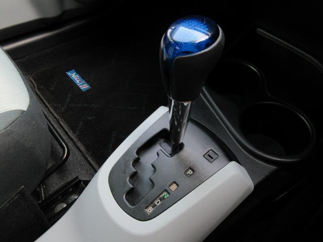 S 純正SDナビ・Bluetooth・フルセグ・DVD視聴・ETC・スマートキー・プッシュスタート・オートエアコン・ドアバイザー・リアスポイラー・ウィンカーミラー・トノカバー・タイミングチェーン(26枚目)