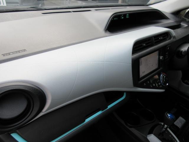 S 純正SDナビ・Bluetooth・フルセグ・DVD視聴・ETC・スマートキー・プッシュスタート・オートエアコン・ドアバイザー・リアスポイラー・ウィンカーミラー・トノカバー・タイミングチェーン(31枚目)