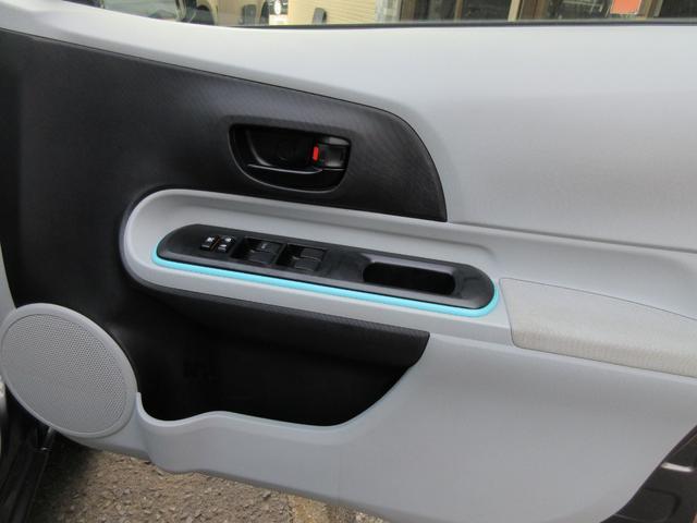S 純正SDナビ・Bluetooth・フルセグ・DVD視聴・ETC・スマートキー・プッシュスタート・オートエアコン・ドアバイザー・リアスポイラー・ウィンカーミラー・トノカバー・タイミングチェーン(32枚目)