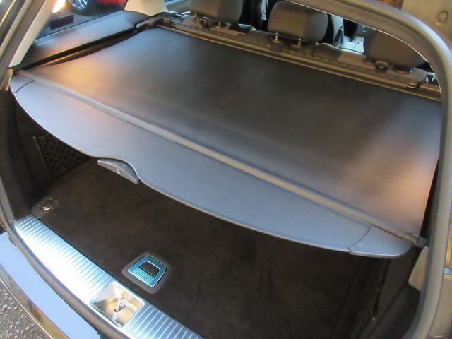 C200コンプレッサーワゴン アバンギャルド BBS製17AW・サンルーフ・ハーフレザーシート・純正HDDナビ・バックカメラ・DVD再生・ミュージックサーバー・ETC・クルコン・キーレス・HID・本革巻ステア・マニュアルモード・タイミングチェーン(31枚目)