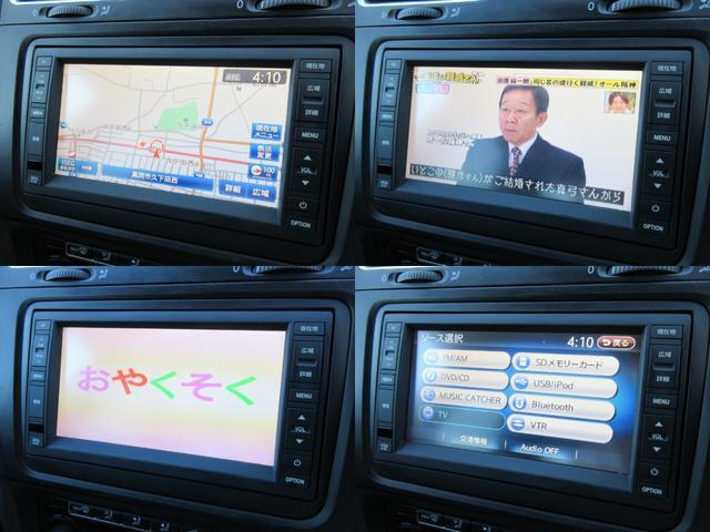 TSI コンフォートライン ツインチャージャー・純正HDDナビ・フルセグ・Bluetooth・DVD・ETC・HID・純正16AW・本革巻きステア・ルーフレール・フォグ・リアフィルム・オートエアコン・マニュアルモード・Tチェーン(4枚目)