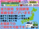 S 純正SDナビ・Bluetooth・フルセグ・DVD視聴・ETC・スマートキー・プッシュスタート・オートエアコン・ドアバイザー・リアスポイラー・ウィンカーミラー・トノカバー・タイミングチェーン(53枚目)