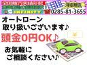 S 純正SDナビ・Bluetooth・フルセグ・DVD視聴・ETC・スマートキー・プッシュスタート・オートエアコン・ドアバイザー・リアスポイラー・ウィンカーミラー・トノカバー・タイミングチェーン(55枚目)