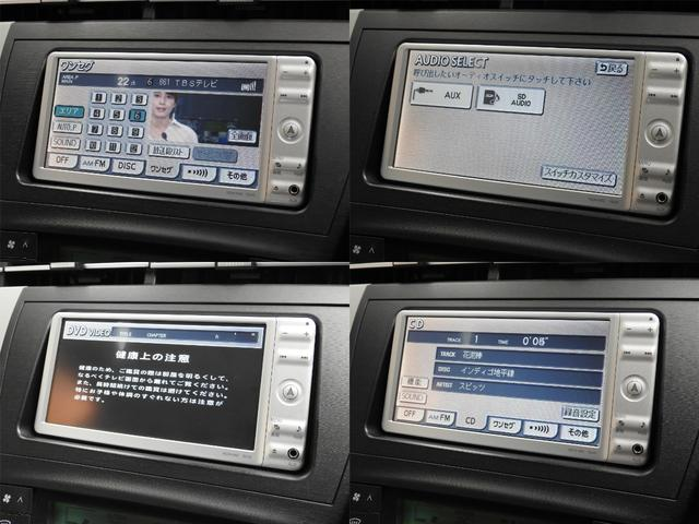 S 1年保証/ワンオーナー/ナビ/MSV/ワンセグ/ETC(12枚目)