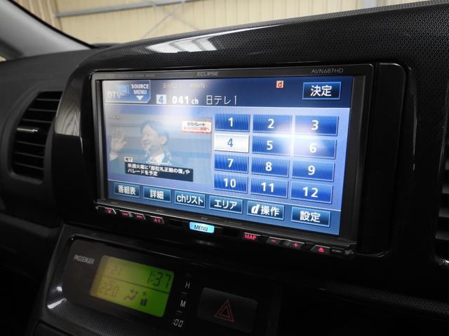 「トヨタ」「ウィッシュ」「ミニバン・ワンボックス」「茨城県」の中古車55