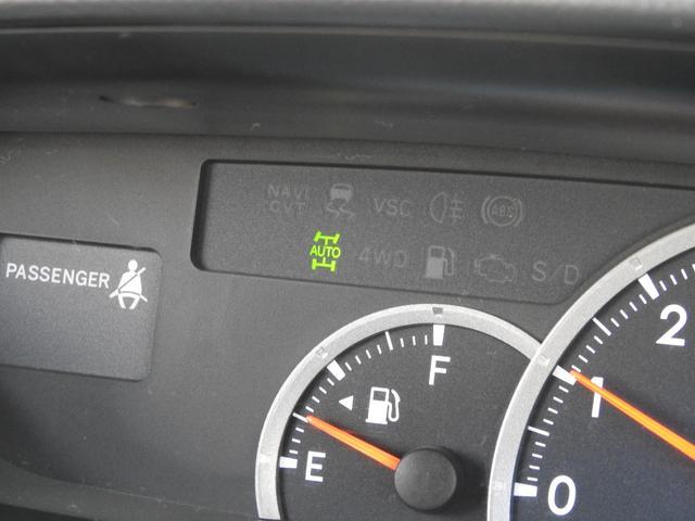 「トヨタ」「ノア」「ミニバン・ワンボックス」「茨城県」の中古車59