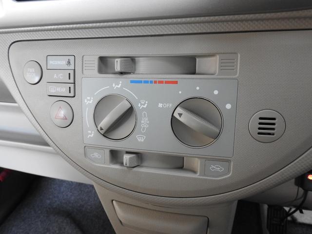 「トヨタ」「ポルテ」「ミニバン・ワンボックス」「茨城県」の中古車56