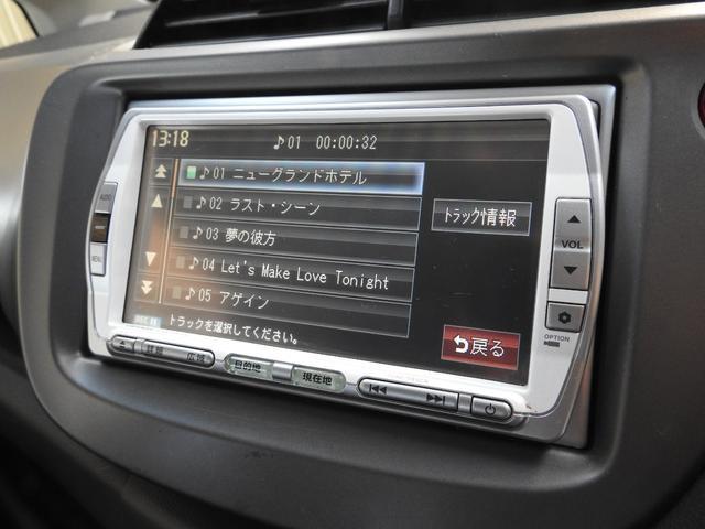 G・10thアニバーサリー スマートキー/ナビ/ワンセグ/Bluetoothオーディオ/ETC(53枚目)