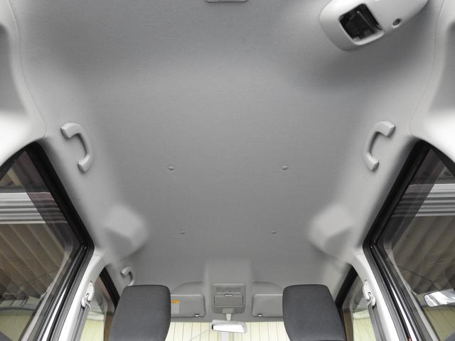 ブラック&ホワイト シートヒーター/HID/スマートキー/両側パワスラ/HDDナビ/フルセグ/Bカメラ/ETC(44枚目)