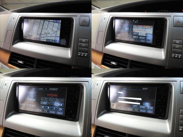2.4アエラス Gエディション タイヤ新品4本/スマートキー/HDDナビ/Bカメラ/フルセグ/DVD再/MSV/ETC/HID/リアモニター(16枚目)