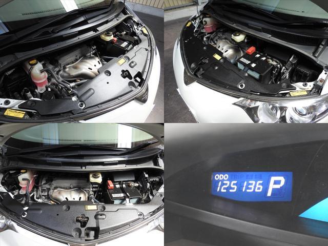 2.4アエラス Gエディション タイヤ新品4本/スマートキー/HDDナビ/Bカメラ/フルセグ/DVD再/MSV/ETC/HID/リアモニター(20枚目)
