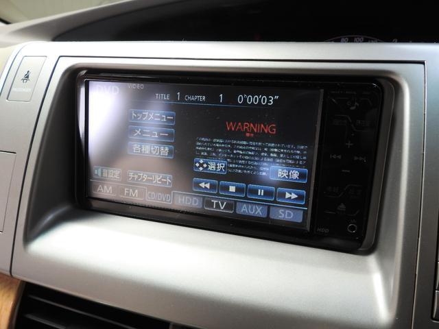 2.4アエラス Gエディション タイヤ新品4本/スマートキー/HDDナビ/Bカメラ/フルセグ/DVD再/MSV/ETC/HID/リアモニター(31枚目)
