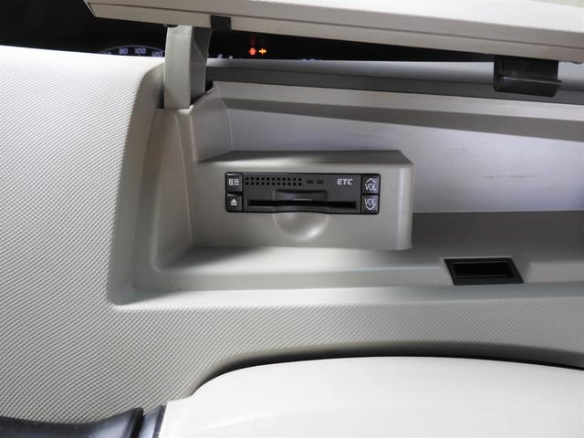 2.4アエラス Gエディション タイヤ新品4本/スマートキー/HDDナビ/Bカメラ/フルセグ/DVD再/MSV/ETC/HID/リアモニター(41枚目)