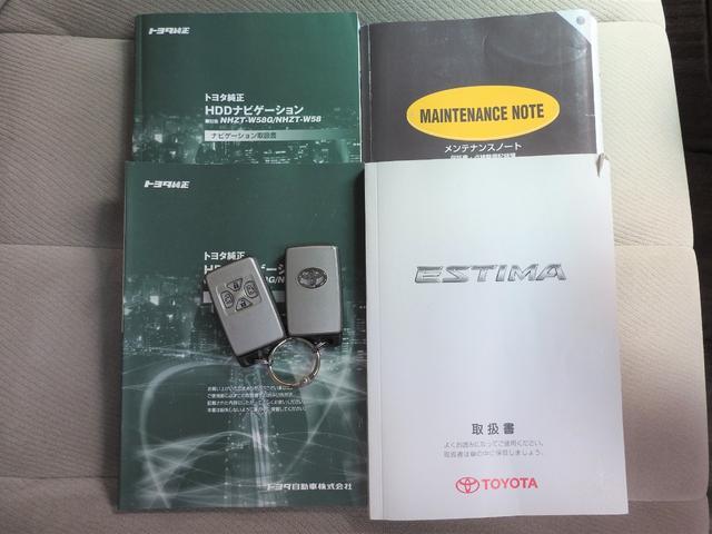 2.4アエラス Gエディション タイヤ新品4本/スマートキー/HDDナビ/Bカメラ/フルセグ/DVD再/MSV/ETC/HID/リアモニター(42枚目)