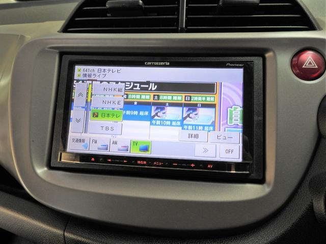 G キーレス/ナビ/ワンセグ/CD/ETC(32枚目)
