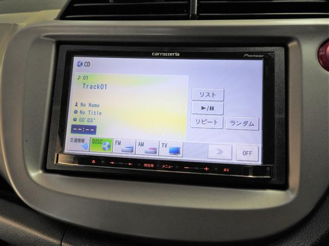 G キーレス/ナビ/ワンセグ/CD/ETC(33枚目)