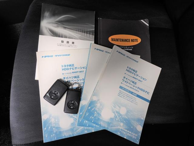 1.5X Gエディション スマートキー/HDDナビ/DVD再/MSV/CD/AUX/ETC(37枚目)