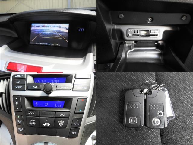 MX・エアロパッケージ スマートキー/HDDナビ/Bカメラ/フルセグ/DVD再/MSV/ETC/HID(17枚目)