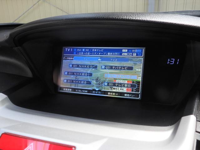 MX・エアロパッケージ スマートキー/HDDナビ/Bカメラ/フルセグ/DVD再/MSV/ETC/HID(30枚目)